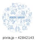 アイコン イコン ロボットのイラスト 42842143