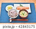雑穀ごはん(黒米・発芽玄米、キヌア、黒豆、ごま、きび等)粗食、健康食、ダイエット食、和食のイメージ。 42843175