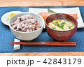 雑穀ごはん(黒米・発芽玄米、キヌア、黒豆、ごま、きび等)粗食、健康食、ダイエット食、和食のイメージ。 42843179