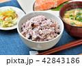 雑穀ごはん(黒米・発芽玄米、キヌア、黒豆、ごま、きび等)粗食、健康食、ダイエット食、和食のイメージ。 42843186