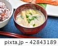 雑穀ごはん(黒米・発芽玄米、キヌア、黒豆、ごま、きび等)粗食、健康食、ダイエット食、和食のイメージ。 42843189