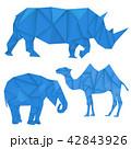 らくだ ラクダ 駱駝のイラスト 42843926
