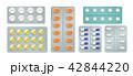 医学 薬 薬剤のイラスト 42844220