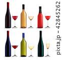 ぶどう酒 ワイン 葡萄酒のイラスト 42845262