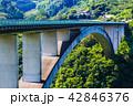 天翔大橋 【宮崎県西臼杵郡日之影町】 42846376