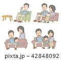 ソファ 一家団欒 家族のイラスト 42848092