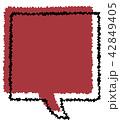 印刷ずれ 吹き出し 吹出しのイラスト 42849405