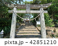 宮崎神社 神社 晴れの写真 42851210