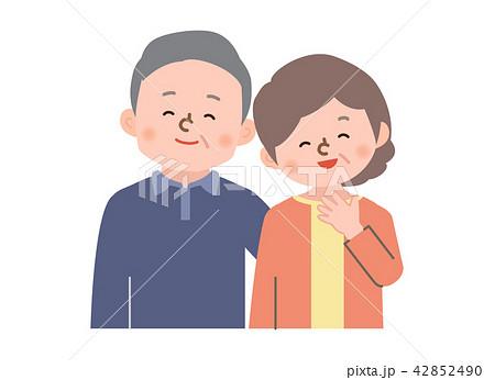 ラブラブ仲良しなシニア夫婦のイラストのイラスト素材 42852490 Pixta