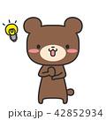 クマ 動物 表情のイラスト 42852934