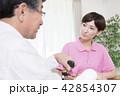 介護保険認定調査をするケアマネージャー 介護支援専門員 42854307