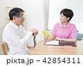 介護保険認定調査をするケアマネージャー 介護支援専門員 42854311