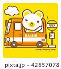 熊 バス バス停のイラスト 42857078