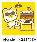 熊 闇取引 チンピラのイラスト 42857080