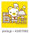 熊 料理人 シェフのイラスト 42857082