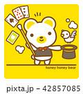 熊 マジシャン マジックのイラスト 42857085