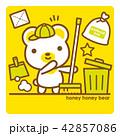 熊 清掃員 清掃のイラスト 42857086