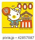 ハニーハニーべあ 夏祭り 42857087