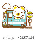 ハニーハニーべあ バスに乗る 42857184