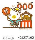 ハニーハニーべあ 夏祭り 42857192