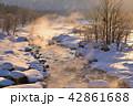 白馬村 早朝 冬の写真 42861688