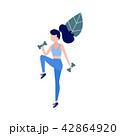 Sportive slim girl doing exercise with dumbbells 42864920