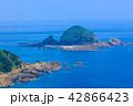 佐多岬 【鹿児島県】 42866423