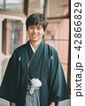 Montsuki-hakama 42866829