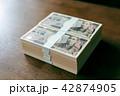 札束 大金 1000万円 42874905