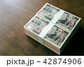 札束 大金 1000万円 42874906