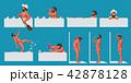 お風呂 人 男のイラスト 42878128