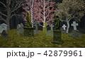 不気味な墓 42879961