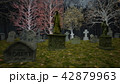 不気味な墓 42879963