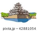 長野県松本市/松本城 42881054