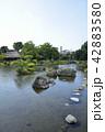 熊本市 風景 水前寺公園 42883580