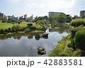 熊本市 風景 水前寺公園 42883581