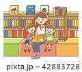 読書 本 図書館のイラスト 42883728