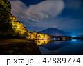富士山 山中湖 ライトアップの写真 42889774