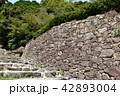 城 石垣 石段の写真 42893004