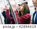 電車 撮影協力「京王電鉄株式会社」 42894419