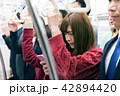 電車 撮影協力「京王電鉄株式会社」 42894420