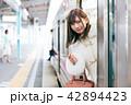 電車 女性 撮影協力「京王電鉄株式会社」 42894423
