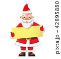 サンタ サンタクロース スペースのイラスト 42895880