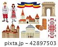 ルーマニア シンボル 象徴のイラスト 42897503
