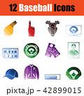 アイコン ベースボール 白球のイラスト 42899015
