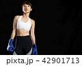 キックボクシング 女性 42901713