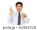 男性 人物 ビジネスマンの写真 42905316