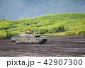 10式戦車 42907300