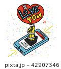 ハート ハートマーク 心臓のイラスト 42907346