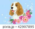 かわいい キュート 可愛いのイラスト 42907895